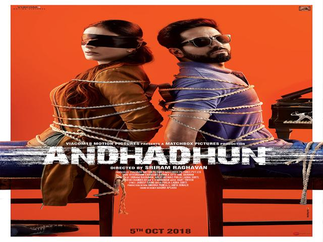 Andhadhun Movie Shooting Locations Filmapia Reel Sites Real Sights