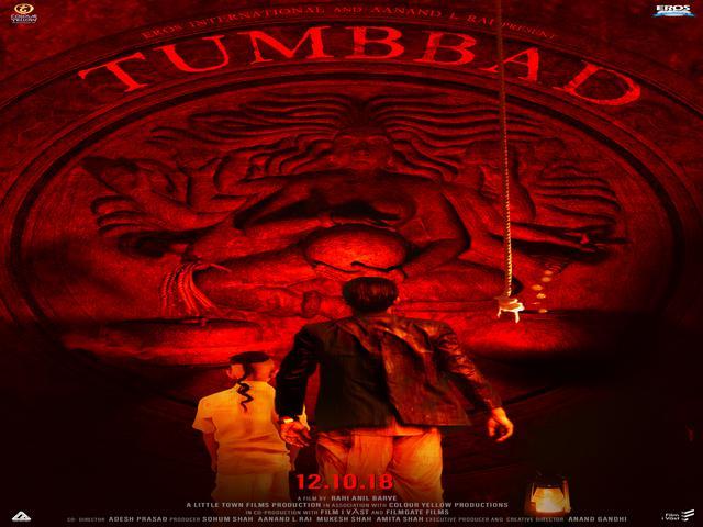 Tumbbad Movie Shooting Locations Filmapia Reel Sites Real Sights