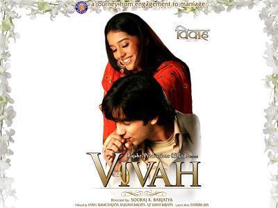 Vivah Movie Shooting Locations Filmapia Reel Sites Real Sights